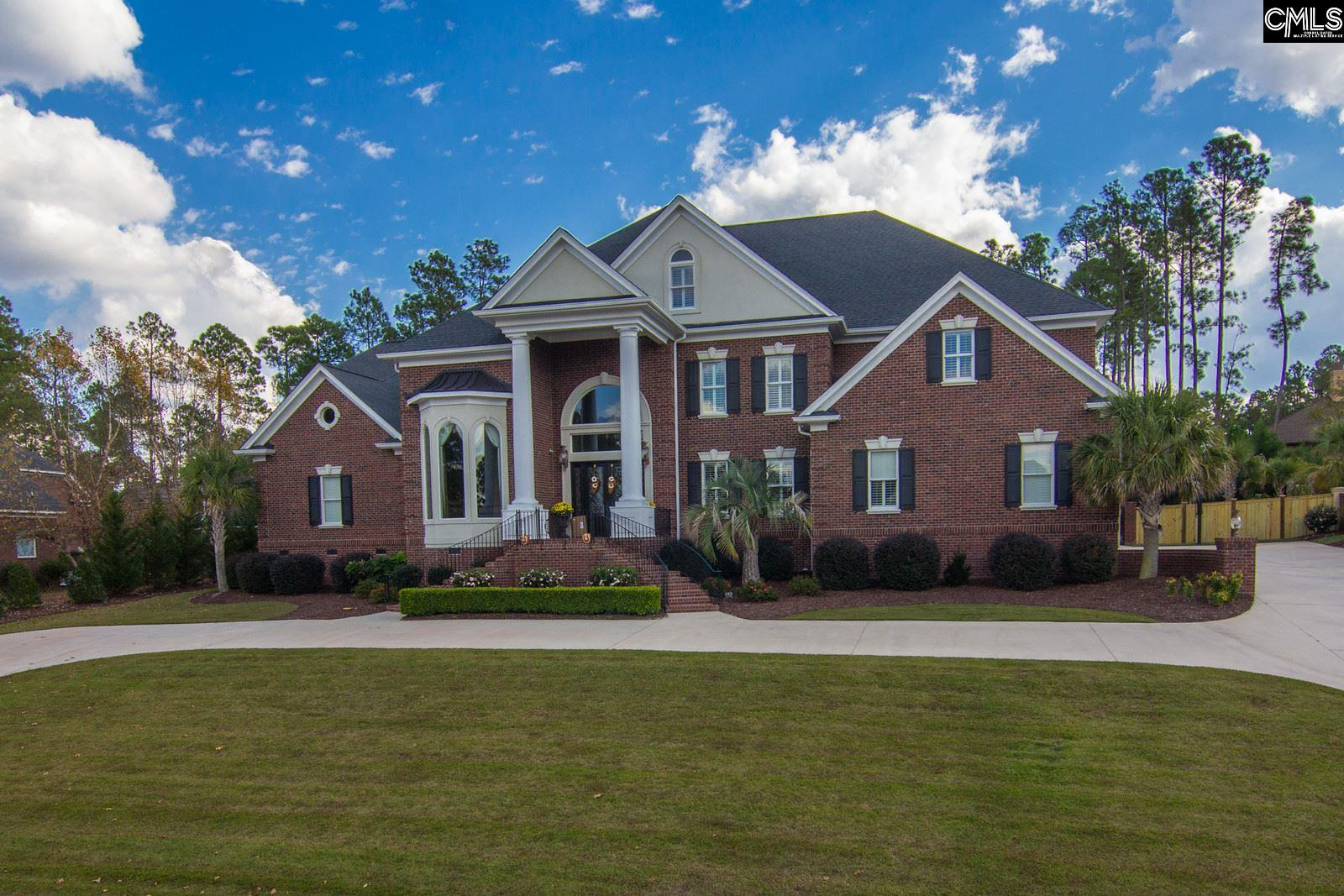 125  Island View Elgin, SC 29045