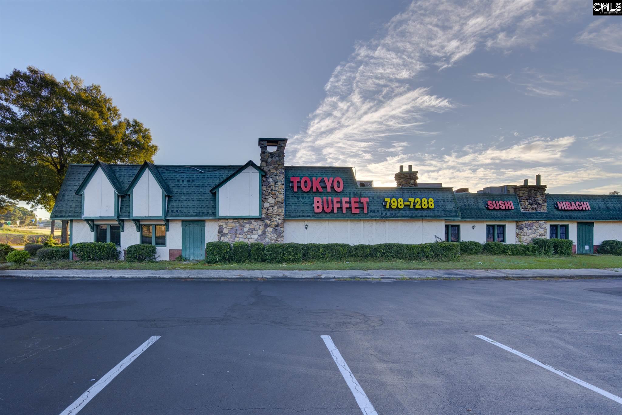 109 Woodland Hills Columbia, SC 29210